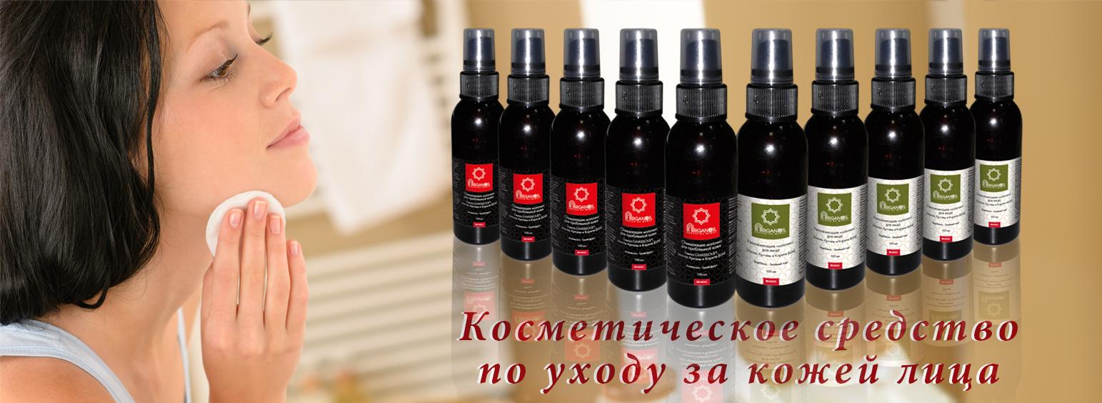 Сosmetic