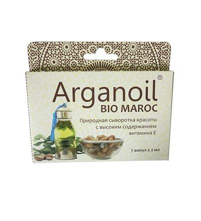 Аргановое масло косметическое в ампулах упаковка