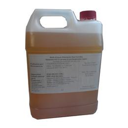 Аргановое масло 5000 мл
