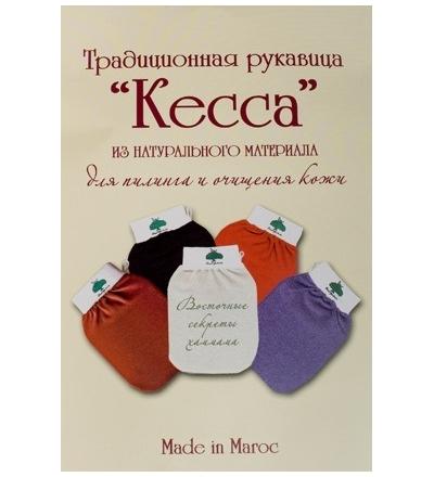 Рукавичка Кесса обложка